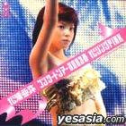 Matsuura Aya Concert Tour 2003 Haru - Matsu Ring Pink (Japan Version)