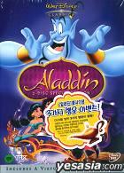 Aladdin Disney Special Platinum Edition(Korean version)