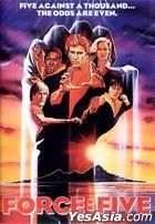 Force: Five (1981) (DVD) (US Version)