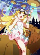 Owarimonogatari Vol.4 / Shinobu Mail Part 1 (DVD+CD) (First Press Limited Edition)(Japan Version)