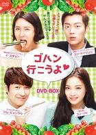 Let's Eat (DVD) (Japan Version)