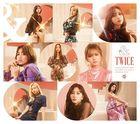 &TWICE [TYPE B] (ALBUM + DVD) (First Press Limited Edition) (Japan Version)