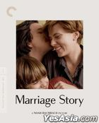 Marriage Story (2019) (Blu-ray) (The Criterion Collection) (美国版)