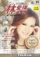 Ai Chi Karaoke (VCD) (Malaysia Version)