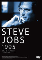 Steve Jobs: The Lost Interview (DVD)(Japan Version)