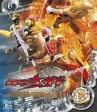 Kamen Rider Wizard Vol.13 (Blu-ray)(Japan Version)