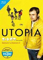 Utopia Complete Special Price Blu-ray BOX (Japan Version)