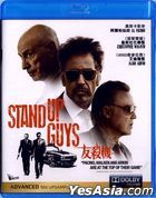 Stand Up  Guys (2012) (Blu-ray) (Hong Kong Version)