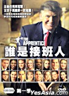 The Apprentice (DVD) (Season One) (End) (Taiwan Version)