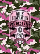 Girls' Generation The Best Live At Tokyo Dome [DVD] (Japan Version)