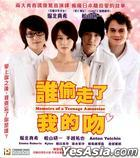 Memoirs Of A Teenage Amnesiac  (VCD) (Hong Kong Version)