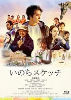 The Sketch of Life (Blu-ray) (Japan Version)