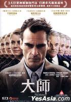 The Master (2012) (DVD) (Hong Kong Version)