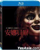Annabelle (2014) (Blu-ray) (Taiwan Version)