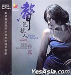 Voice Struck (Blu-spec CD) (China Version)