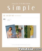Apink : Jung Eun Ji 'Simple' Official Goods - Photo Postcard Set