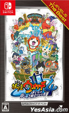 Yo-kai Watch 4 Bokura wa Onajisora wo Miageteiru (Bargain Edition) (Japan Version)