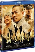 Shaolin (2011) (Blu-ray) (Japan Version)