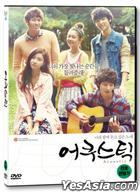 Acoustic (DVD) (Korea Version)