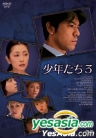Shonen Tachi 3 DVD Box (Japan Version)