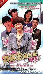 Qian Duo Duo Jia Ren Ji (DVD) (End) (China Version)