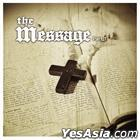 The Message Part.1 [EP]