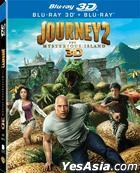 The Mysterious Island (2012) (Blu-ray) (2D + 3D) (Lenticular Cover Edition) (Hong Kong Version)