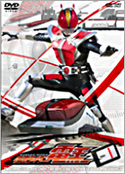 Kamen Rider Deno (DVD) (Vol.1) (Japan Version)