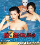 Raped By An Angel 3: Sexual Fantasy of The Chief Executive (1998) (Blu-ray) (Hong Kong Version)