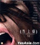 Nymphomaniac Vol. II (2013) (VCD) (Hong Kong Version)