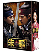 Ju Mong - Prince of the Legend (DVD) (Part 1) (Vol.2) (Japan Version)