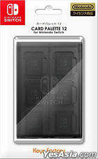 Nintendo Switch CARD PALETTE 12 (Black) (Japan Version)
