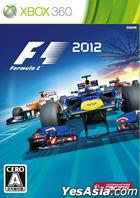 F1 2012 (Japan Version)