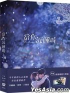 While You Were Sleeping (DVD) (Ep. 1-16) (End) (SBS TV Drama) (Taiwan Version)