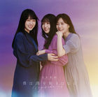 Boku wa Boku wo Suki ni Naru [Type B] (SINGLE+BLU-RAY) (Japan Version)
