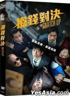 Snatch Up (2018) (DVD) (Taiwan Version)