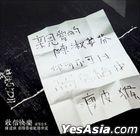Chen Chien Chi 22