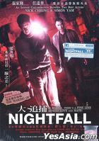 Nightfall (2012) (DVD) (Malaysia Version)