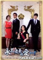 Lady President (DVD) (End) (Multi-audio) (SBS TV Drama) (Taiwan Version)