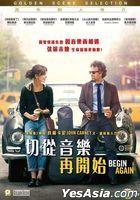 一切從音樂再開始 (2013) (DVD) (香港版)