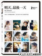 Die Tomorrow (2017) (DVD) (English Subtitled) (Taiwan Version)
