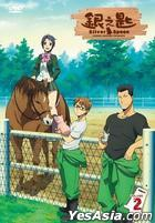 Silver Spoon (DVD) (Vol.2) (Taiwan Version)