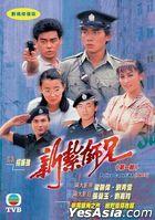 Police Cadet '84 (1984) (DVD) (Part 1: Ep. 1-20) (Multi-audio) (Digitally Remastered) (TVB Drama)