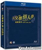Nodame Cantabile: The Final Score - Part 1 & 2 (Blu-ray) (English Subtitled) (Hong Kong Version)