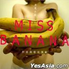 Miss Banana (EP)