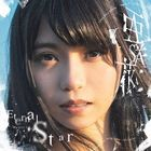 Eternal Star (SINGLE+DVD)(Japan Version)