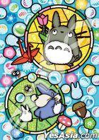 My Neighbor Totoro : Ohajiki Totoro (Art Crystal Jigsaw Puzzle 208 Pieces) (208-AC55)