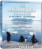 The Antarctica Challenge: A Global Warning (Blu-ray) (Hong Kong Version)