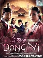 同伊 (DVD) (第1-20集) (待续) (韩/国语配音) (中英文字幕) (MBC剧集) (马来西亚版)