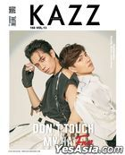 KAZZ : Vol. 166 - Prom & Benz - Cover A